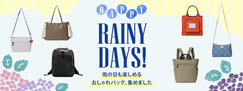 雨の日も楽しめる♪おしゃれバッグコレクション