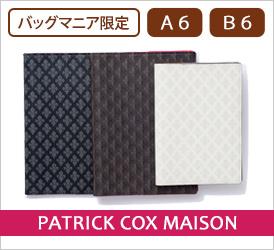 PATRICK COX MAISON(パトリック・コックス メゾン)