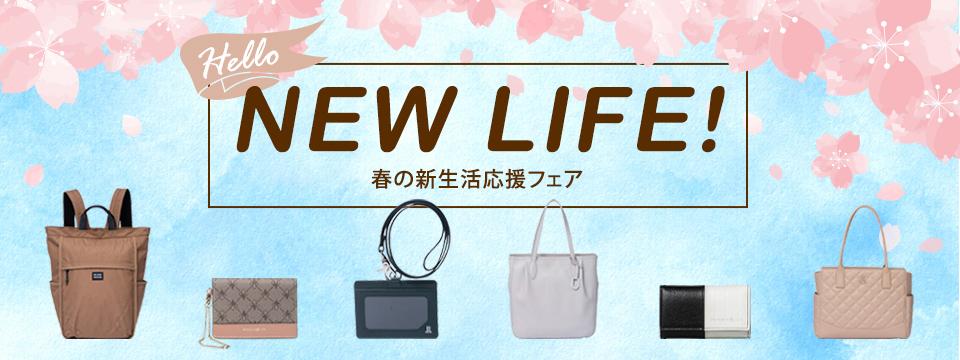 36addeb3b59f ビジネスバッグフェア|バッグ・財布のブランド公式通販 THE BAG MANIA ...