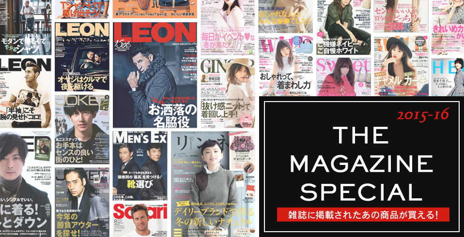 THE MAGAZINE SPECIAL