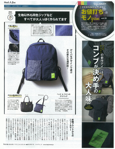 magazine_171016HD_370