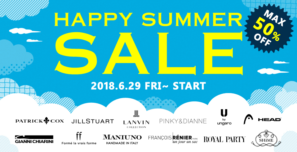 HAPPY SUMMER SALE