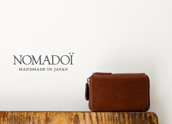 a829be3030f6 NOMADOI(ノマドイ) 財布の公式通販 THE BAG MANIA-バッグマニア-