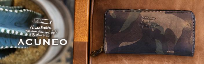 7183ef99642a ACUNEO(アクネオ) 財布の公式通販 THE BAG MANIA-バッグマニア-